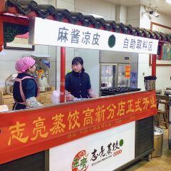 Zhiliang Stuffed With Juicy Pork Steamed Dumpling User Photo