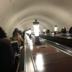Moscow Metro User Photo