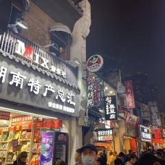 Taiping Street User Photo