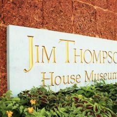 吉姆·湯普森之家用戶圖片