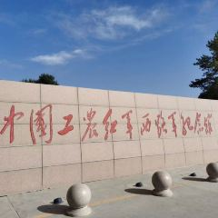 Chinese Red Army Memorial Museum User Photo