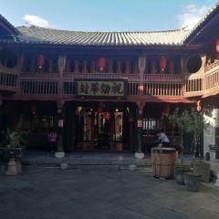 Yanjia Courtyard User Photo