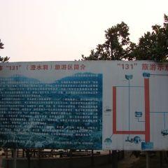 澄水洞(咸寧131工程)用戶圖片