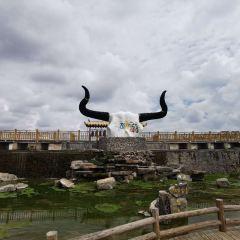 황위자위안 원주민 체험단지 여행 사진