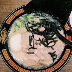 一蘭拉麵(上野山下口店)用戶圖片