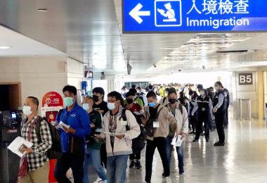 【最新疫情動向】台灣入境須知、檢疫規定總整理