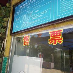 Ke Tianxia Zui Die Gulvse Manor User Photo