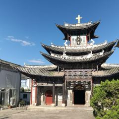 Dali Catholic Church User Photo