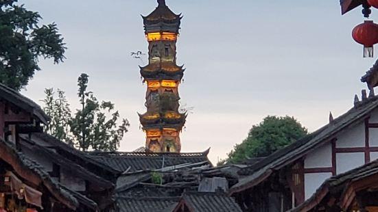 Jiezi Ancient Town, Chengdu We
