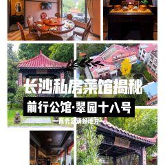 Cui Yuan 18 Hao Gong Guan User Photo