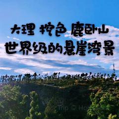 Luwo Mountain Relic Site User Photo