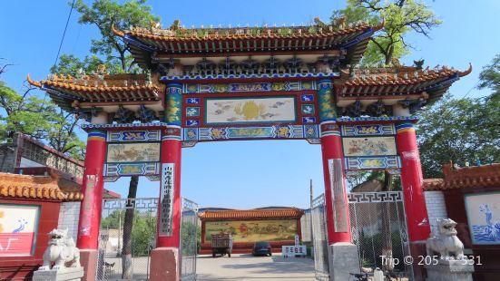 汾酒文化景區