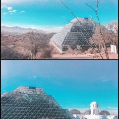 Biosphere 2 User Photo