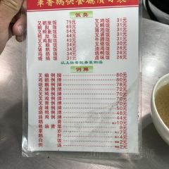 Shen Jing Hua Xiang E Fast Food ( Hua Fa Bei Road ) User Photo