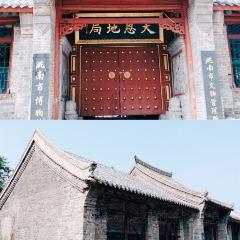 Taonan Museum User Photo