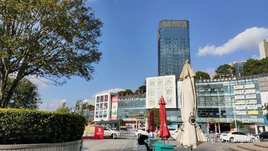 星湖文化廣場