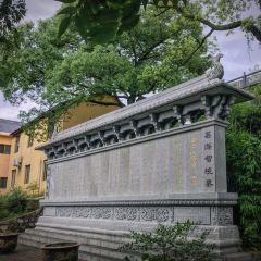 Cihua Temple User Photo