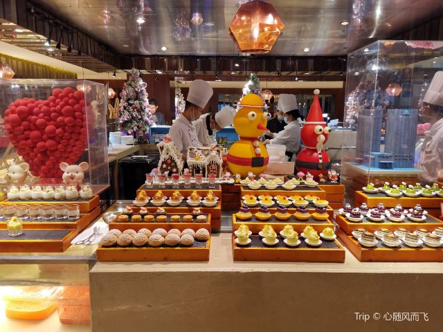 Wyndham Grand Plaza Royale Furongguo Changsha·Buffet