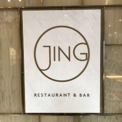 JING餐廳用戶圖片