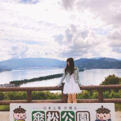 Kasamatsu Park User Photo