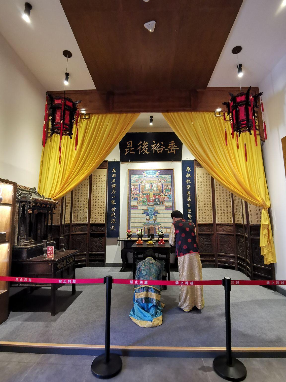 Luochuan Minsu Museum