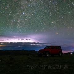 Gao'ersi Mountain Black Stone City User Photo