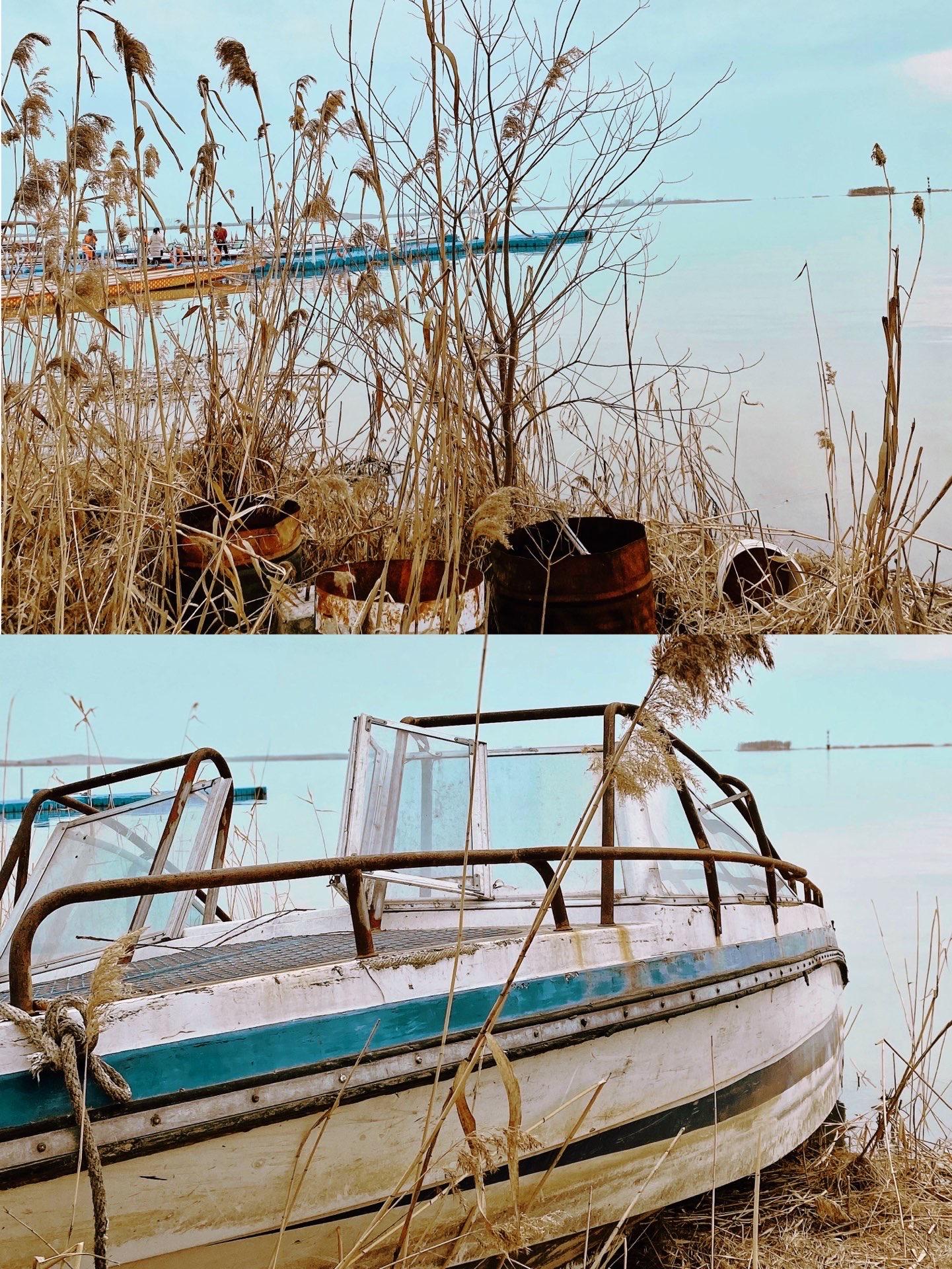 Chengzi Lake