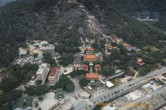 Longquan Rock