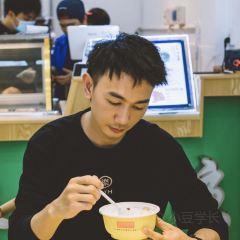 Jie Mei Qing Bu Liang(Di Yi Shi Chang Dian) User Photo