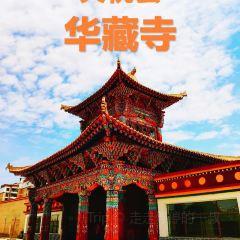 Huazang Temple User Photo