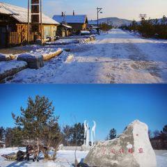 아틱 크리스마스 마을 여행 사진