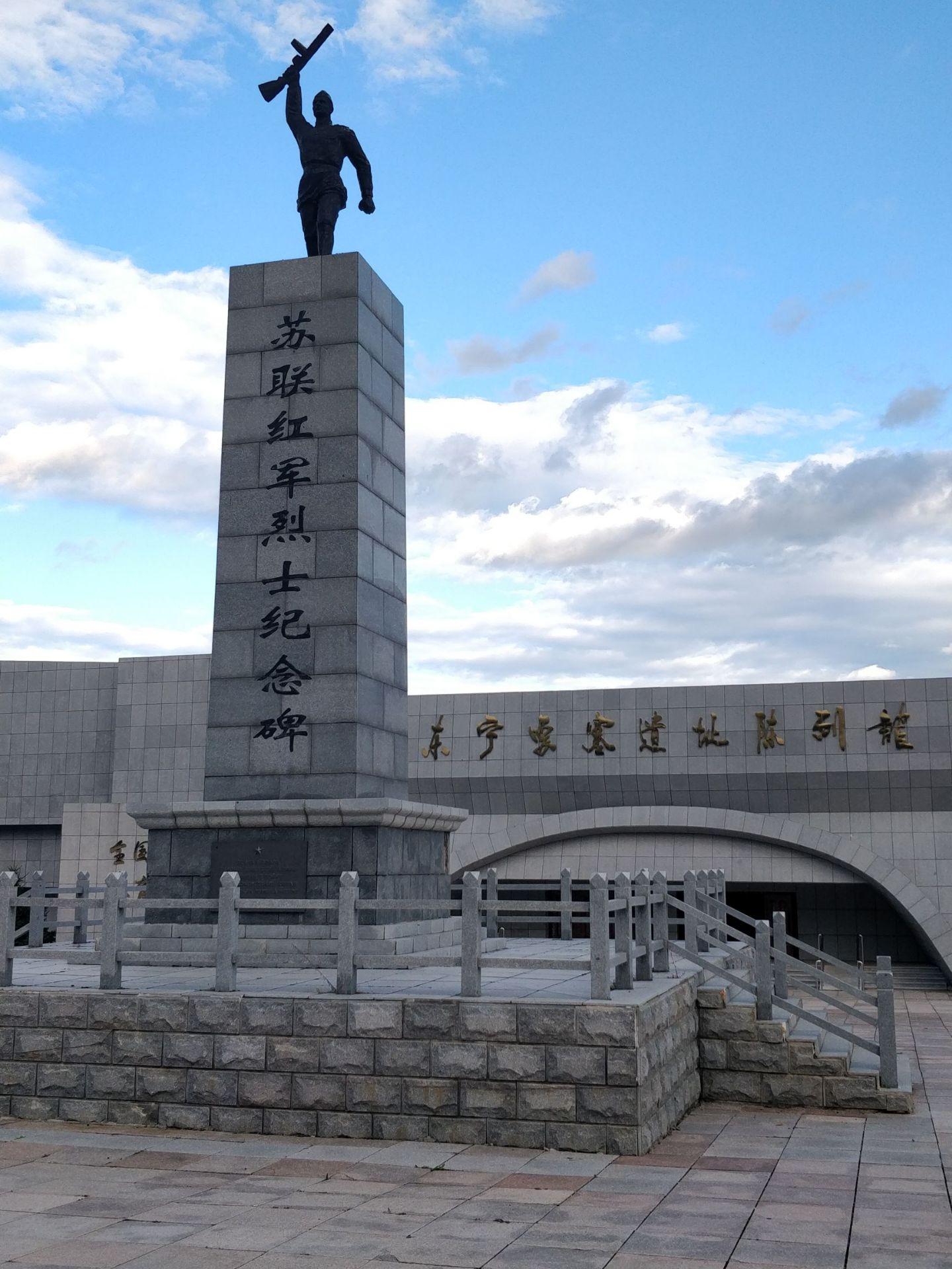 Dongningyao Saiqun Ruins Museum