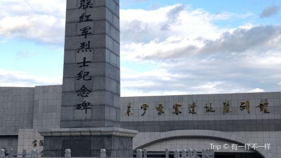東寧要塞群遺址博物館