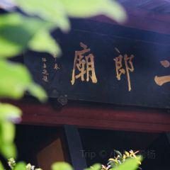 Biyunshan Park User Photo