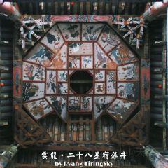 Taiji Diagram User Photo