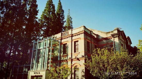 中心美術館