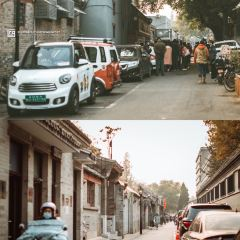 Dongmianhua Hutong User Photo