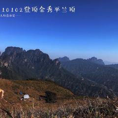 Dayaoshan Scenic Area User Photo