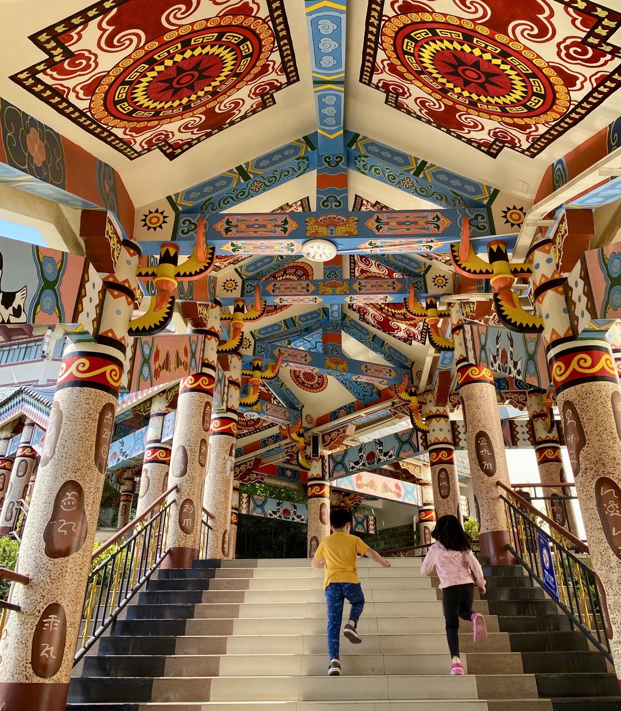 楚雄州博物館