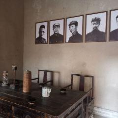 Bangluo Revolutionary Site User Photo