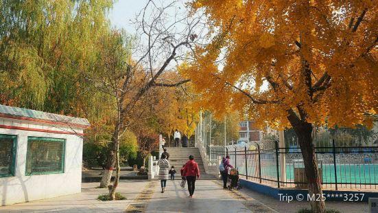 Ping'an Park