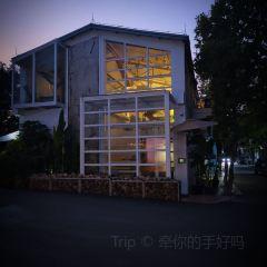 Beidao Originality Park User Photo