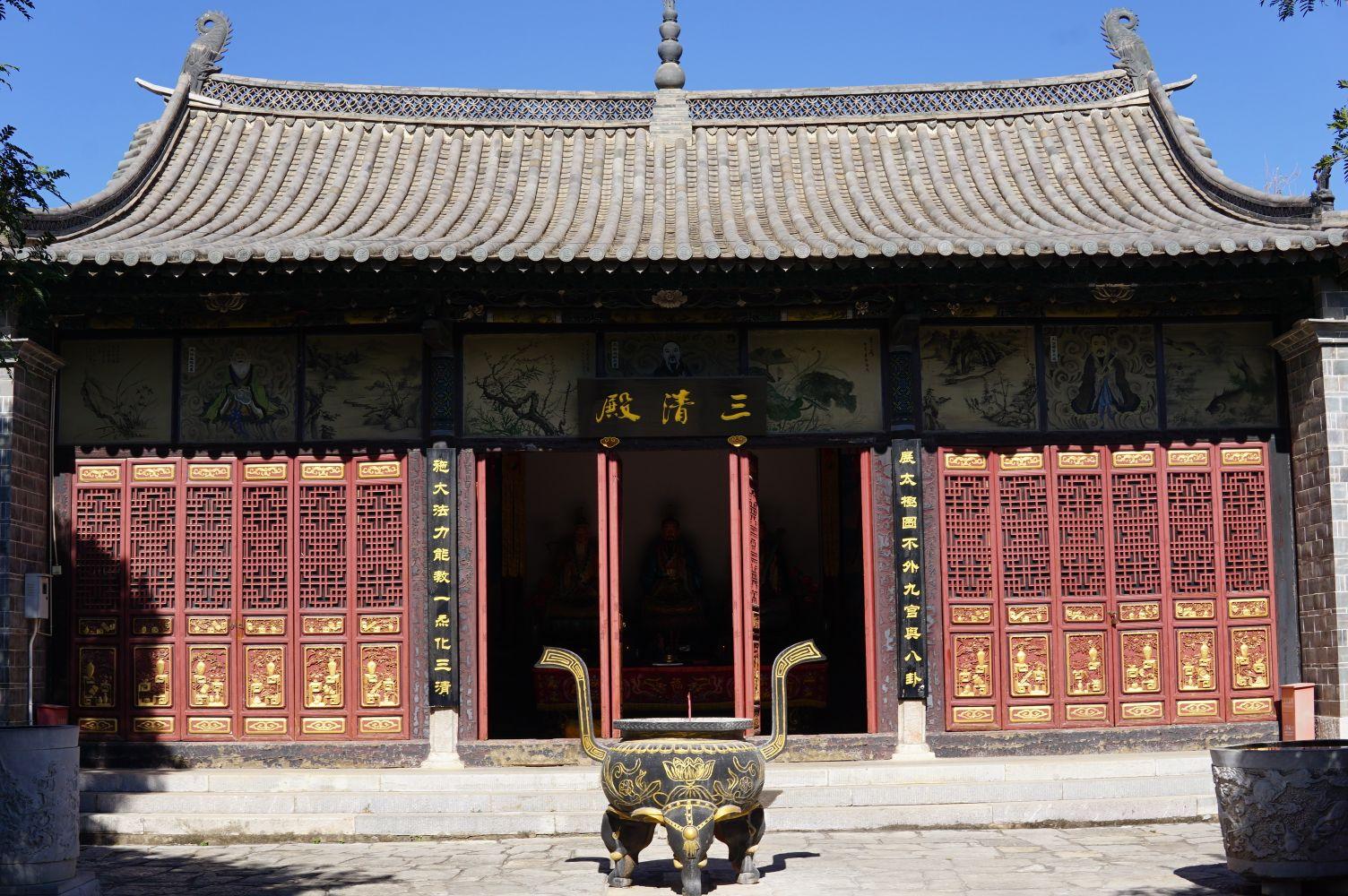 Tianjunmiao