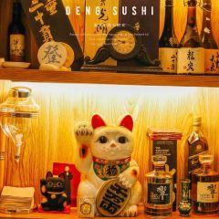 Deng · Shousi User Photo
