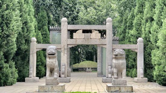Zhang Yanghao's Tomb Park