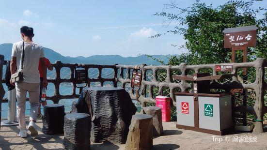 仙島湖觀音洞