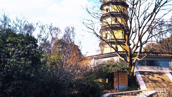 寶塔山公園