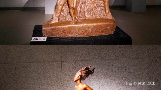Xiamen Art Museum of Chinese Elite