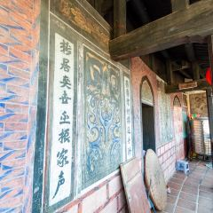 Hua'an Earthen Buildings User Photo