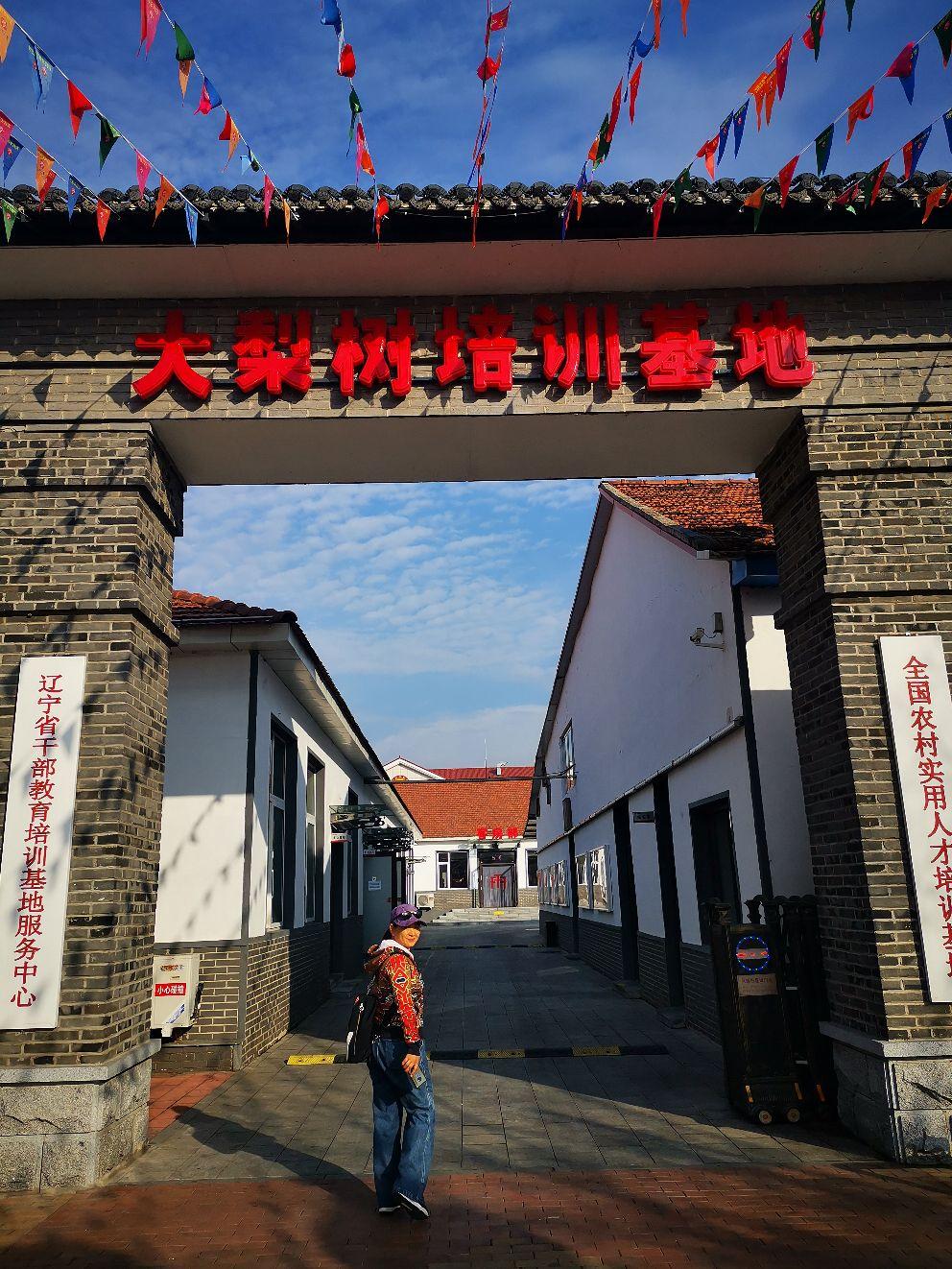 Dalishu Cuncun Shi Exhibition hall